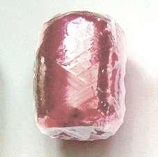 Metál rózsaszín ajándék kötöző szalag