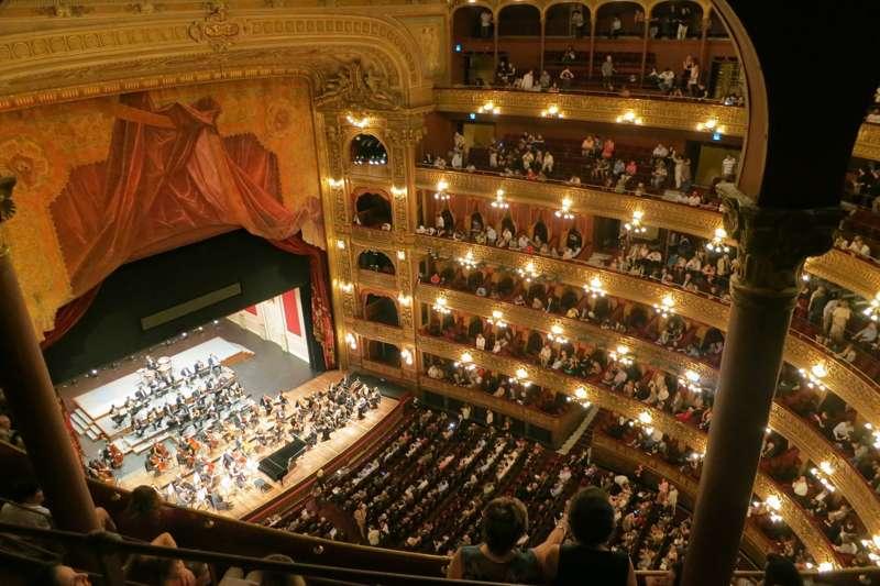 Színház vagy koncert belépő